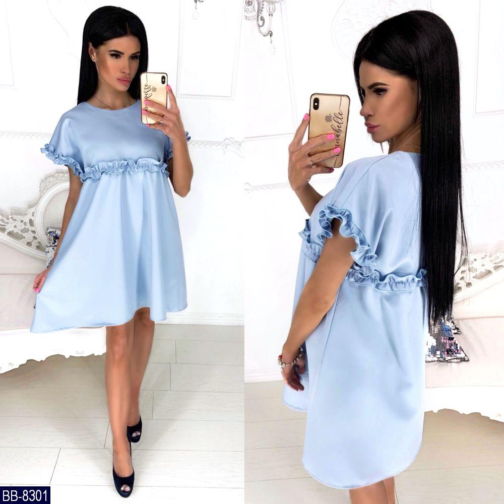 Платье BB-8301
