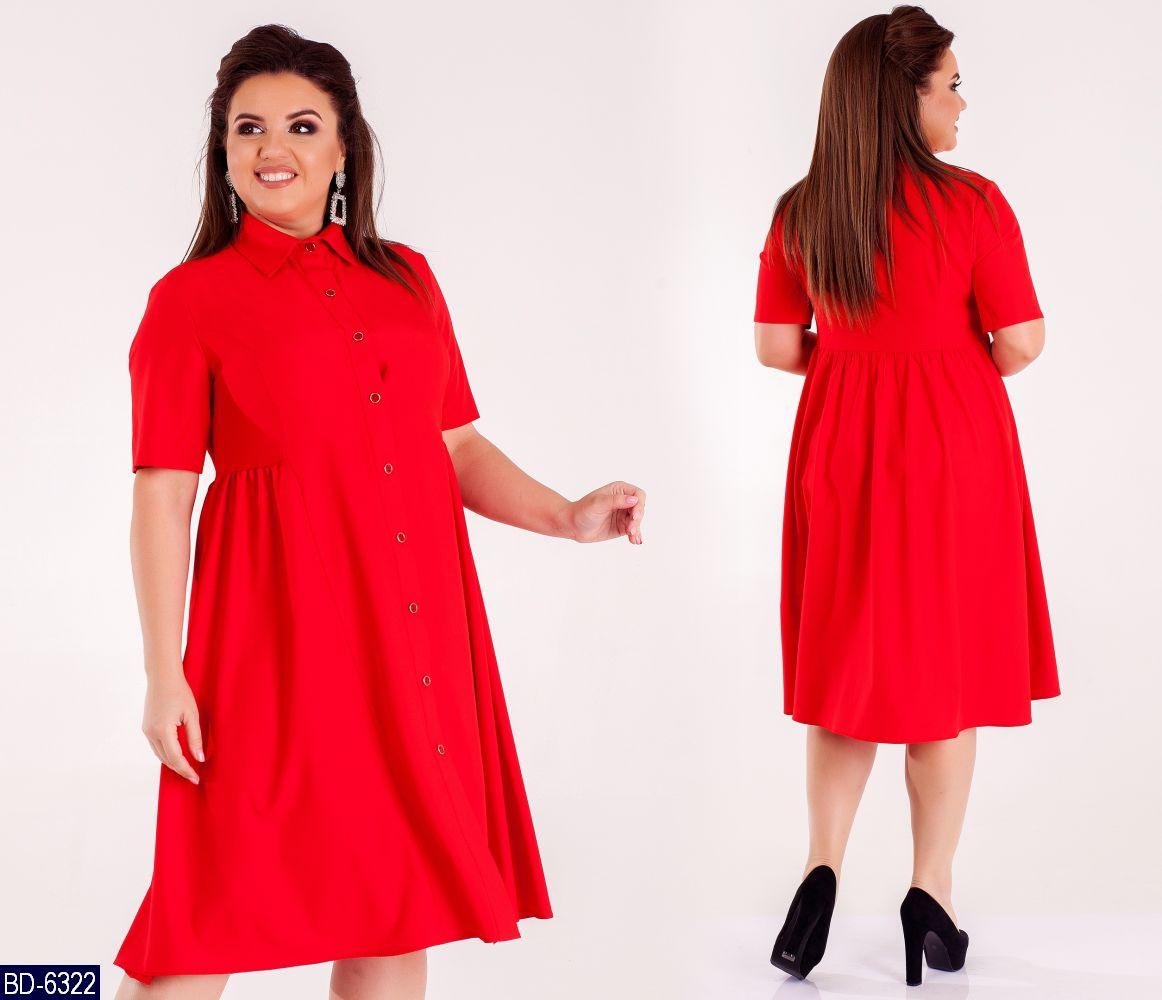 Платье BD-6322