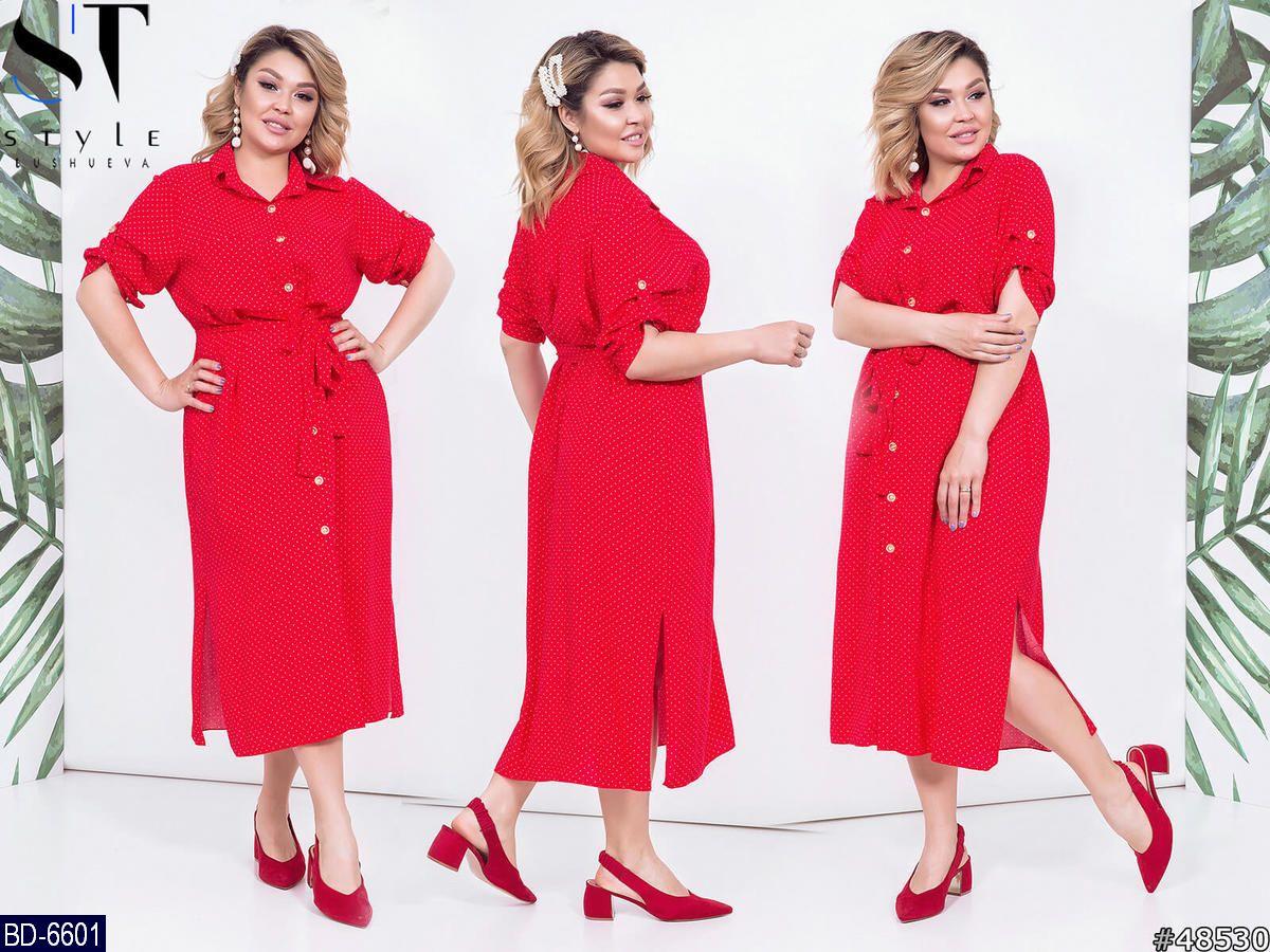 Платье BD-6601