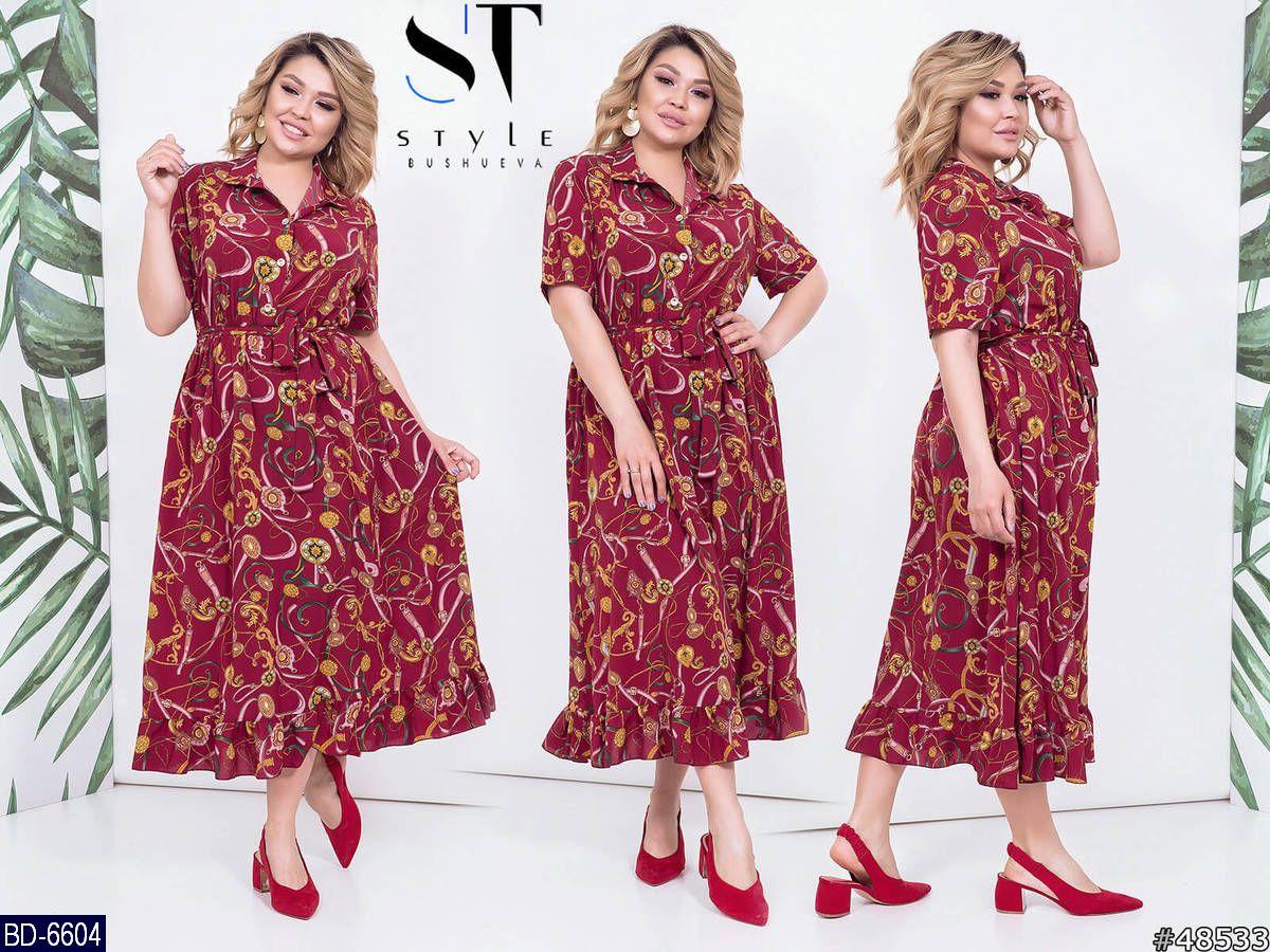 Платье BD-6604