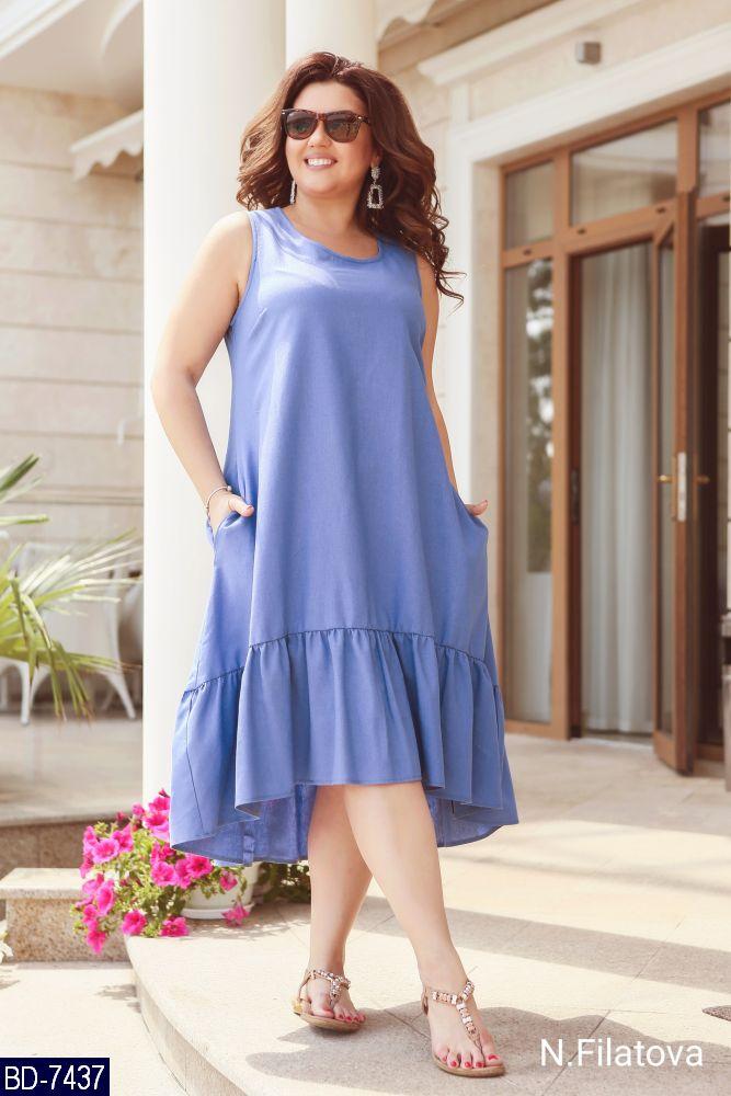 Платье BD-7437