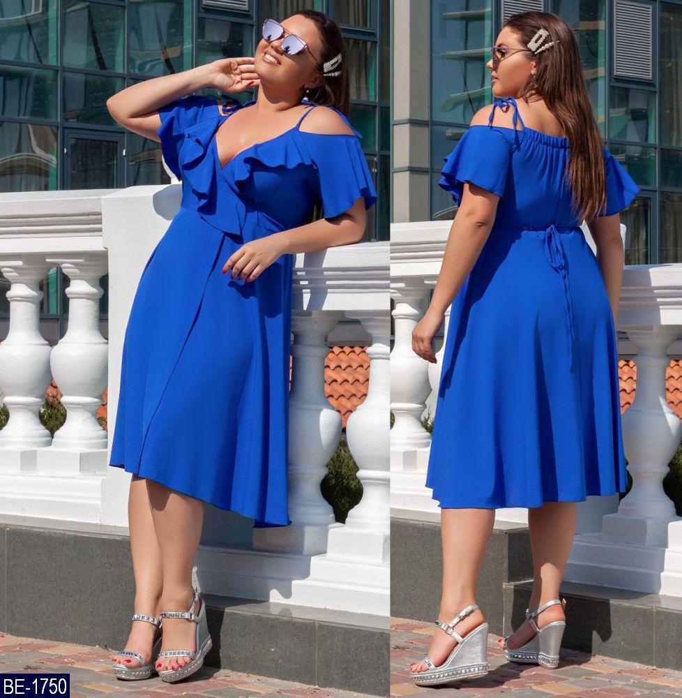 Платье BE-1750