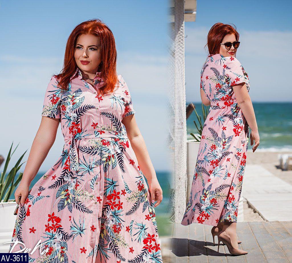 Платье AV-3611