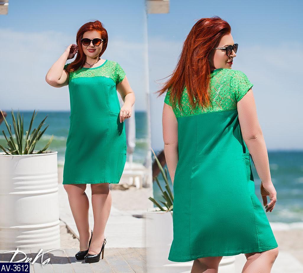 Платье AV-3612