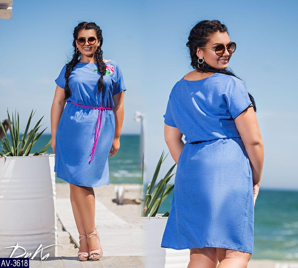 Платье AV-3618