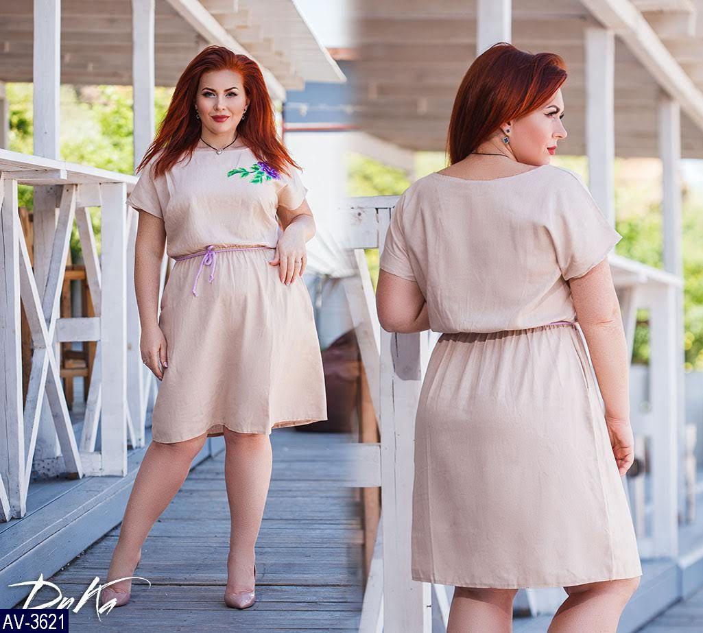 Платье AV-3621