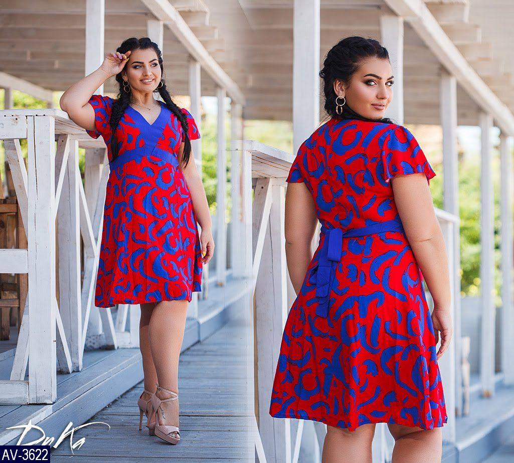 Платье AV-3622