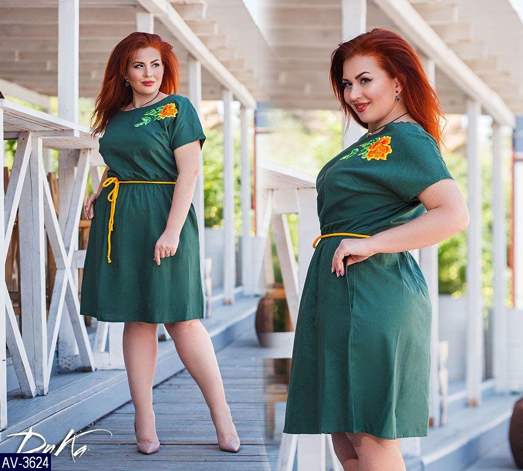 Платье AV-3624