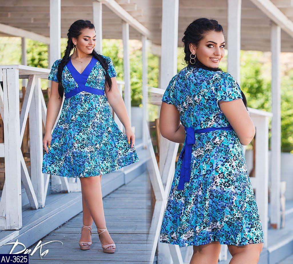 Платье AV-3625