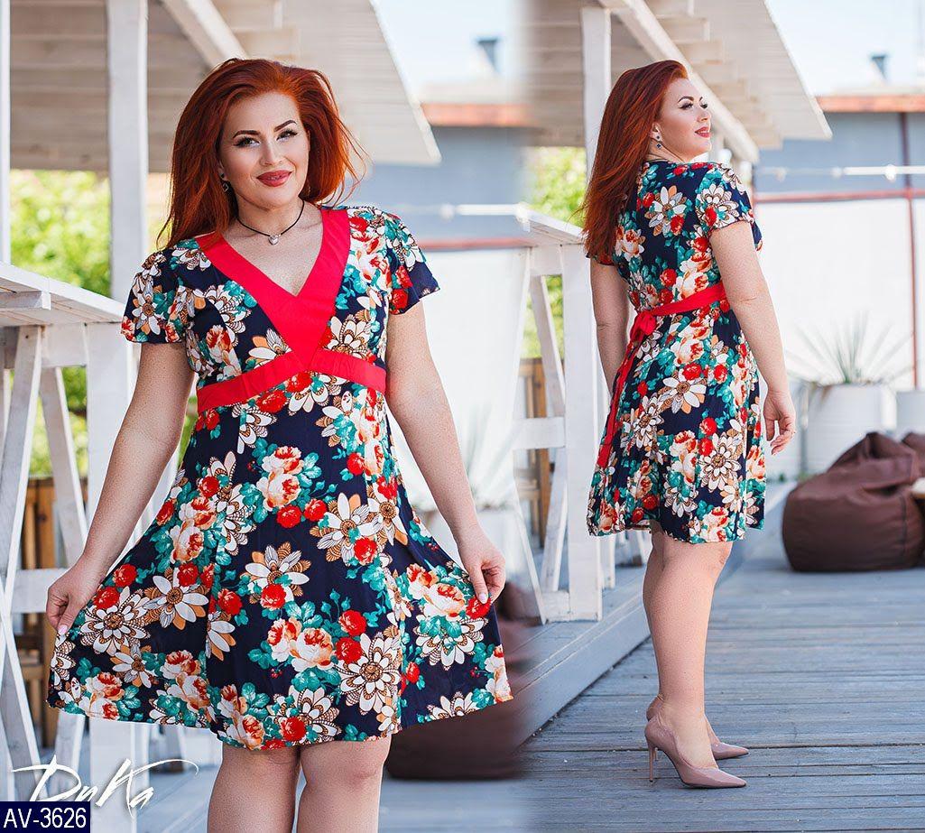 Платье AV-3626