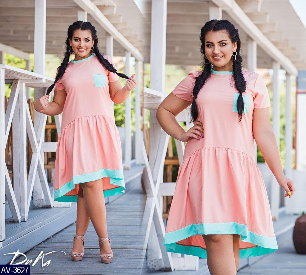 Платье AV-3627