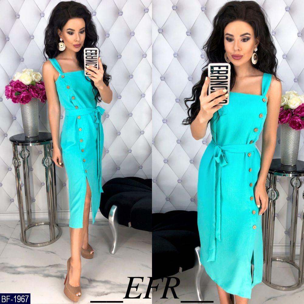 Платье BF-1967