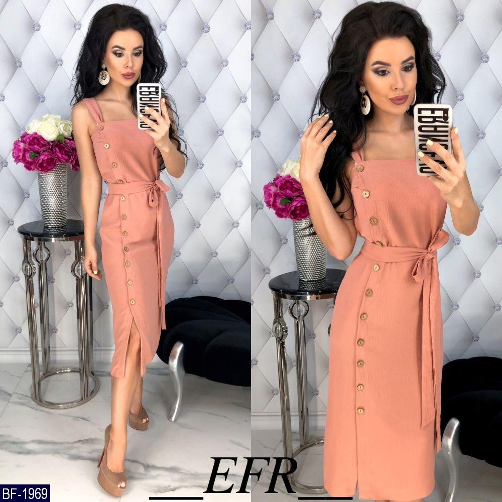 Платье BF-1969