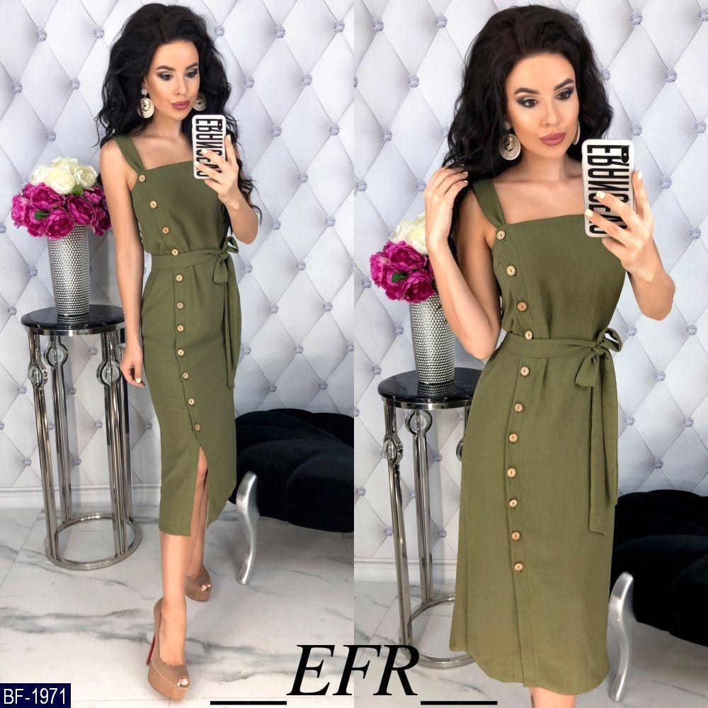 Платье BF-1971