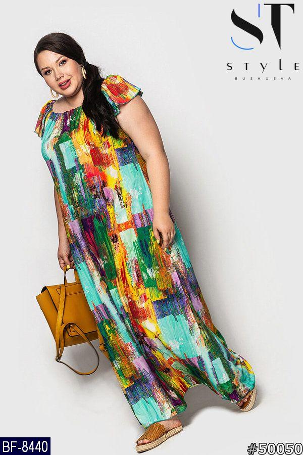 Платье BF-8440
