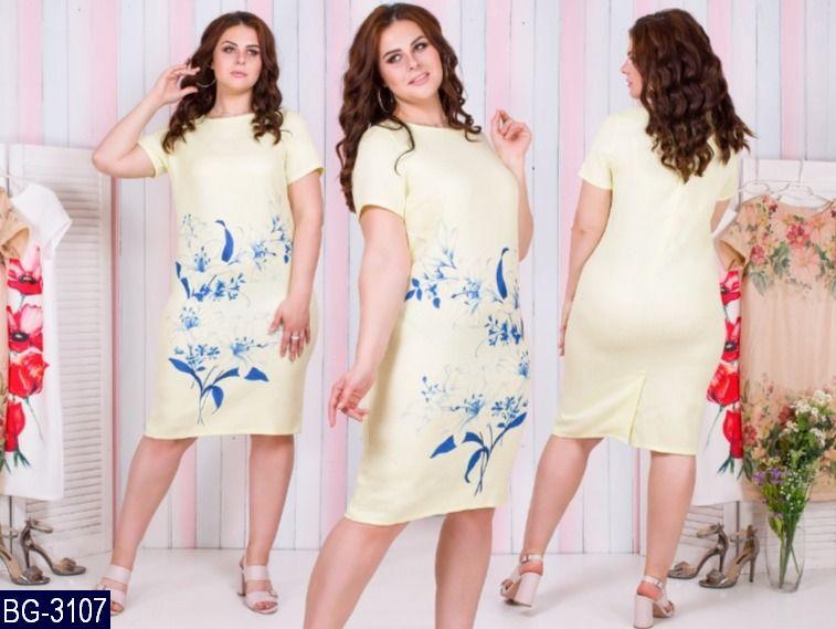 Платье BG-3107