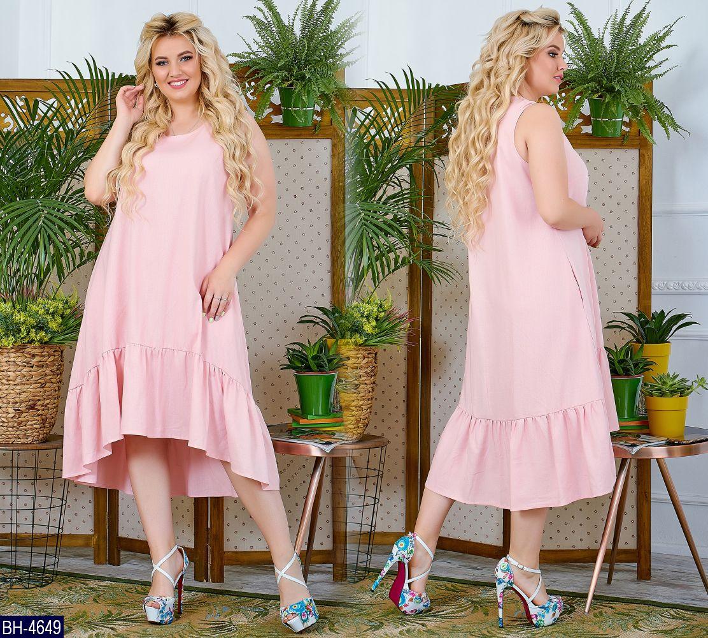 Платье BH-4649