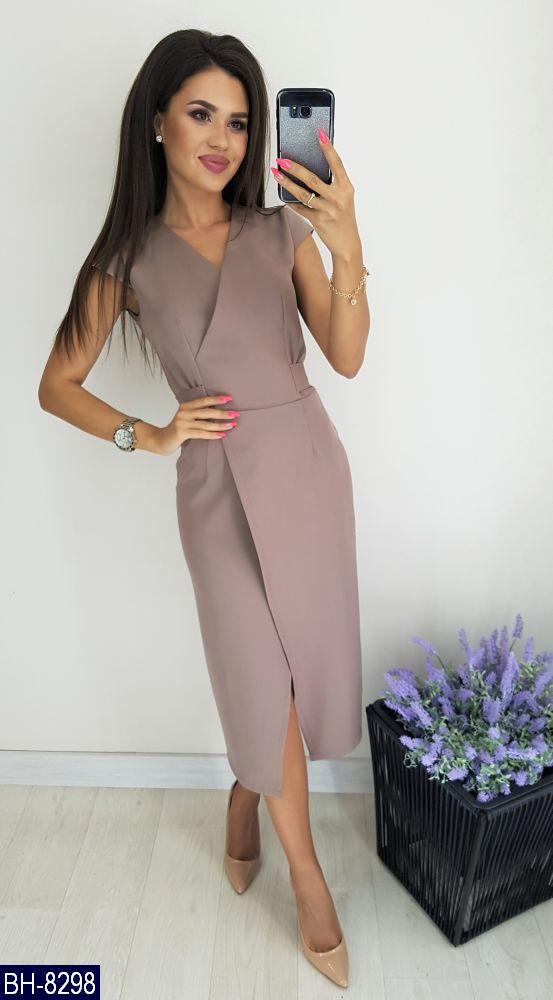 Платье BH-8298