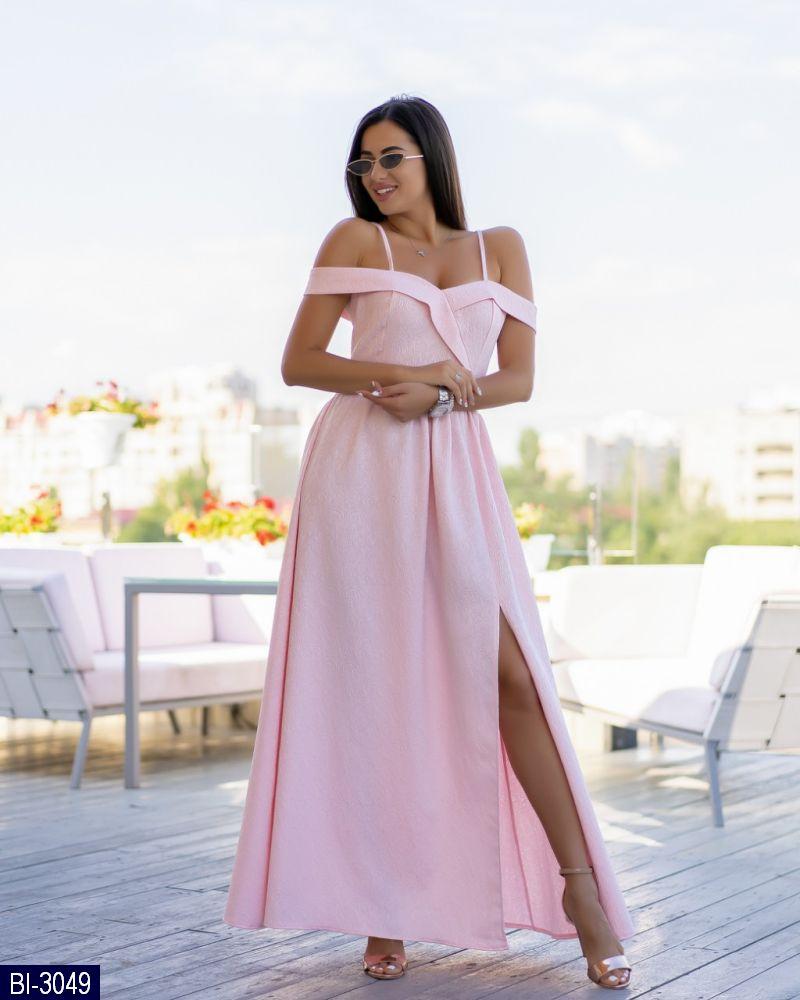 Коктейльное платье BI-3049