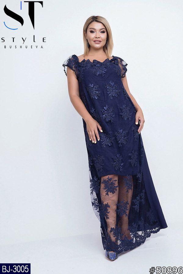 Коктейльное платье BJ-3005