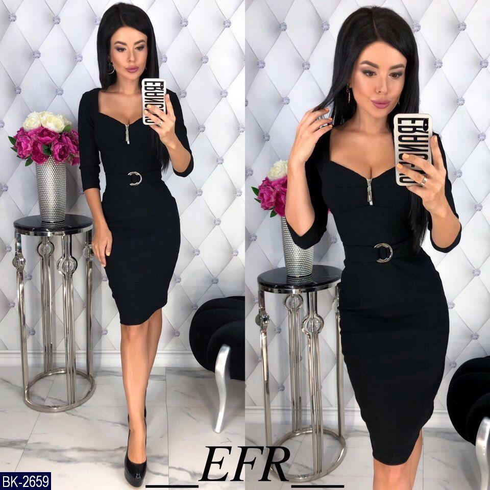 Платье BK-2659