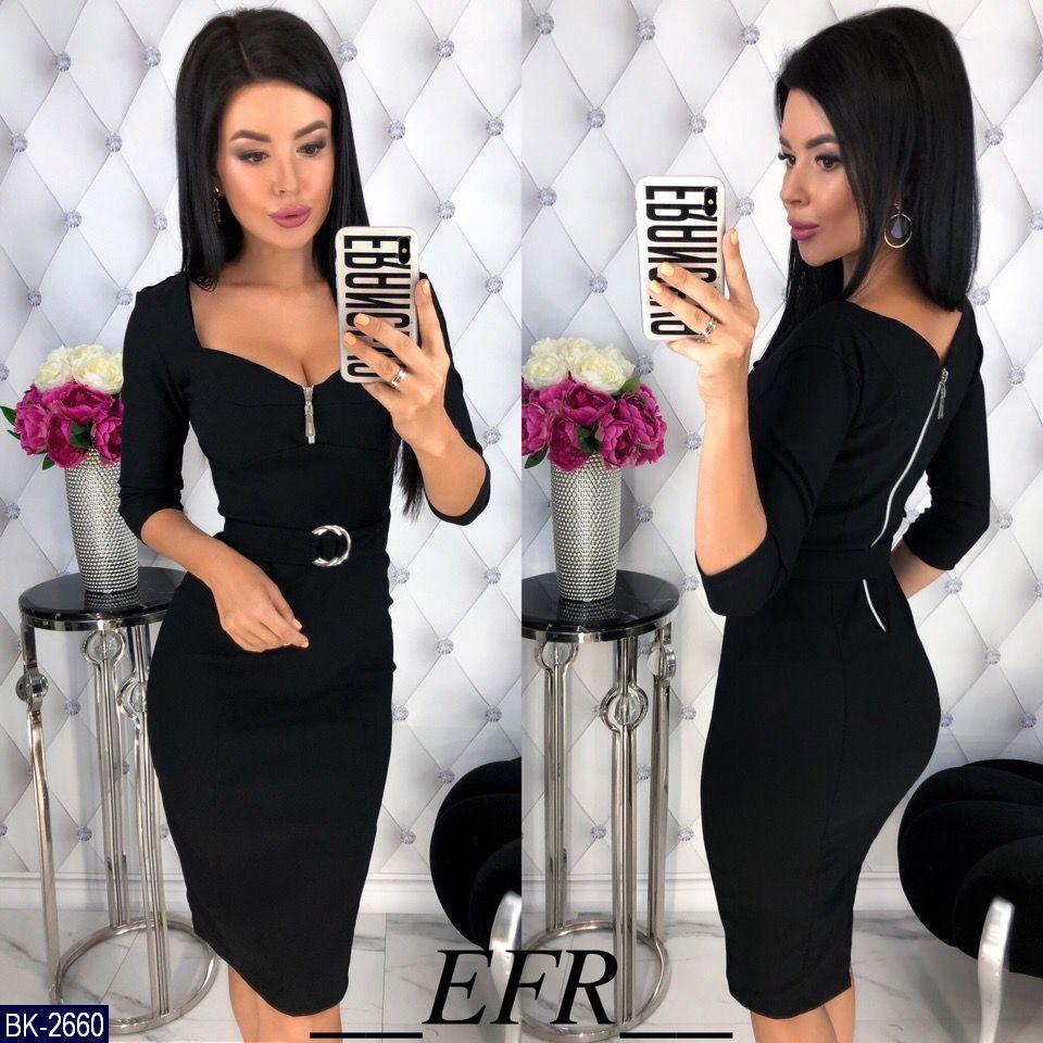 Платье BK-2660