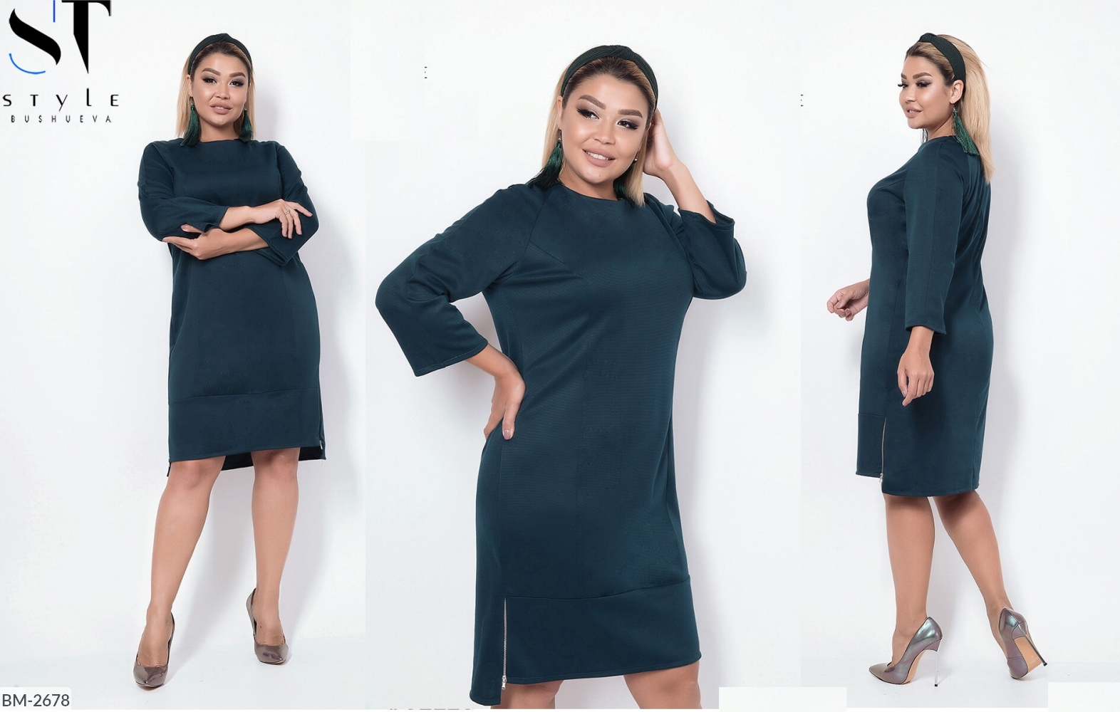 Платье BM-2678