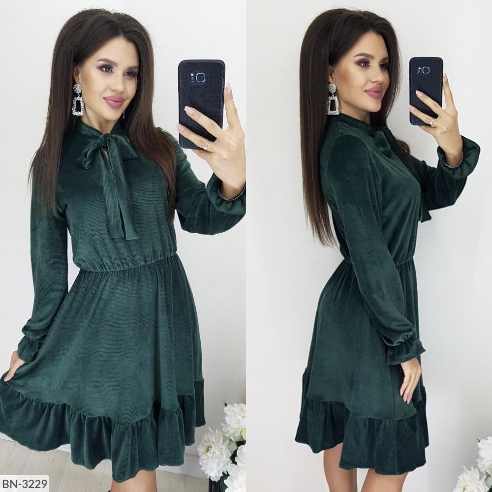 Платье BN-3229