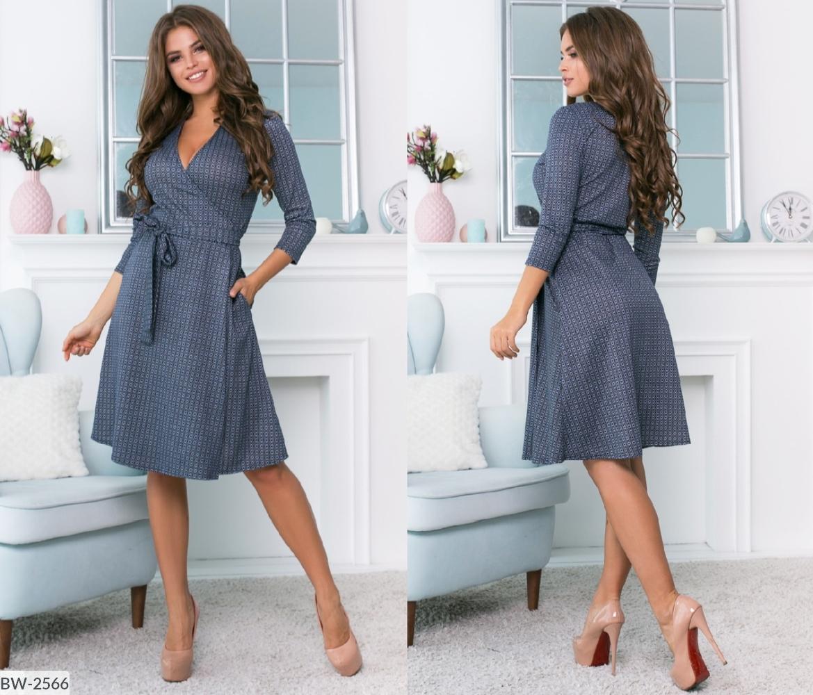Платье BW-2566