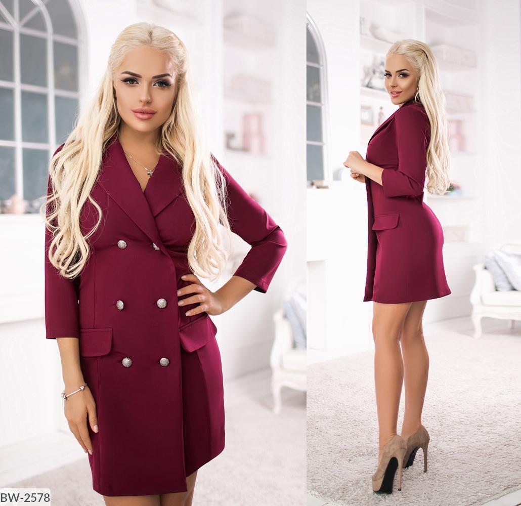 Платье BW-2578