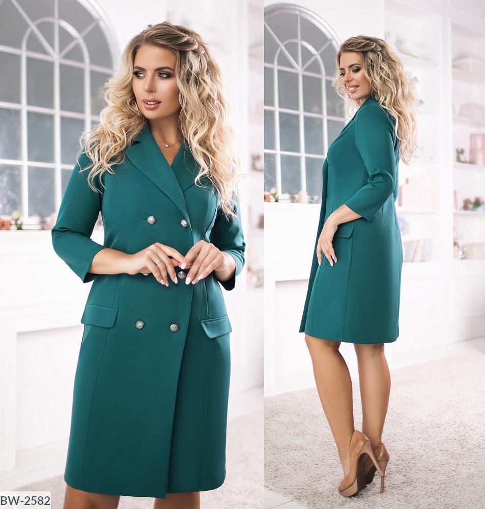 Платье BW-2582