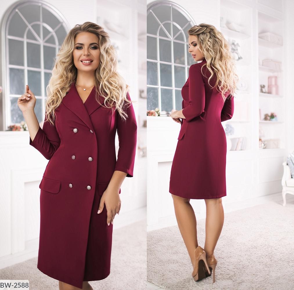 Платье BW-2588