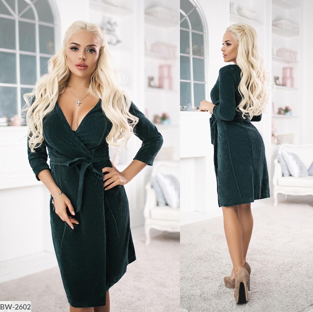 Платье BW-2602