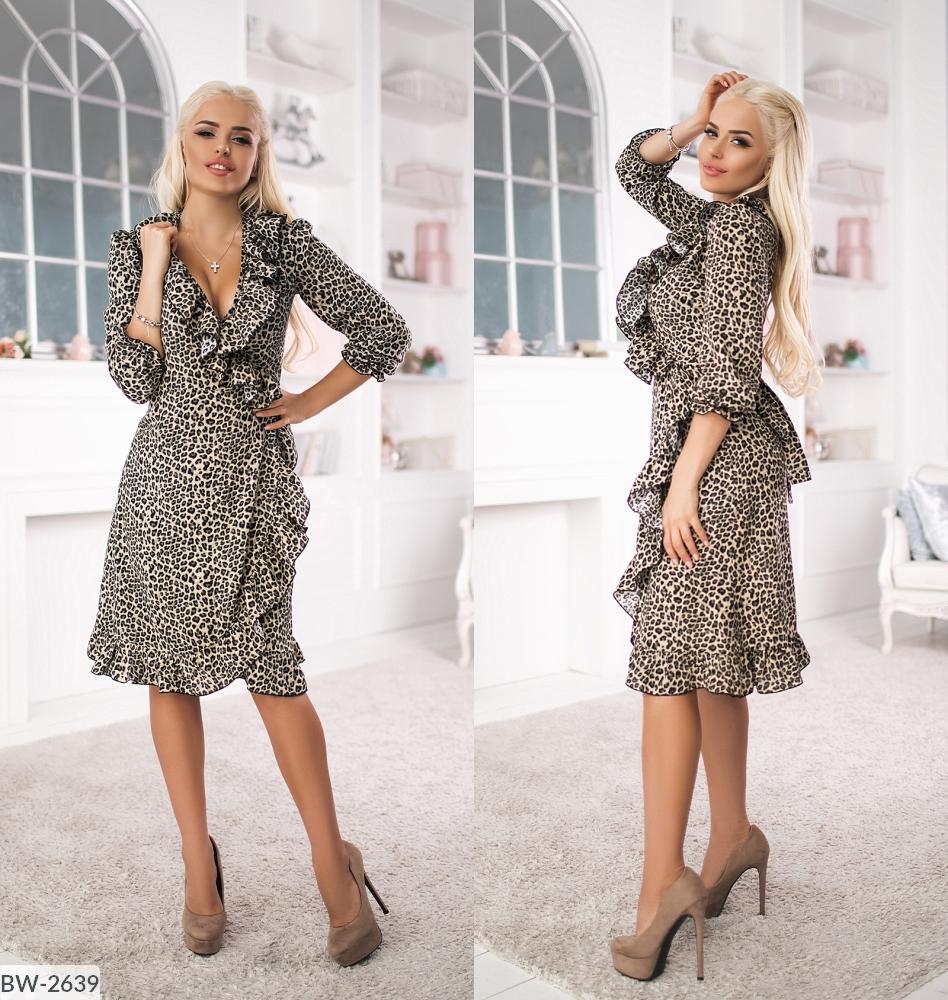 Платье BW-2639