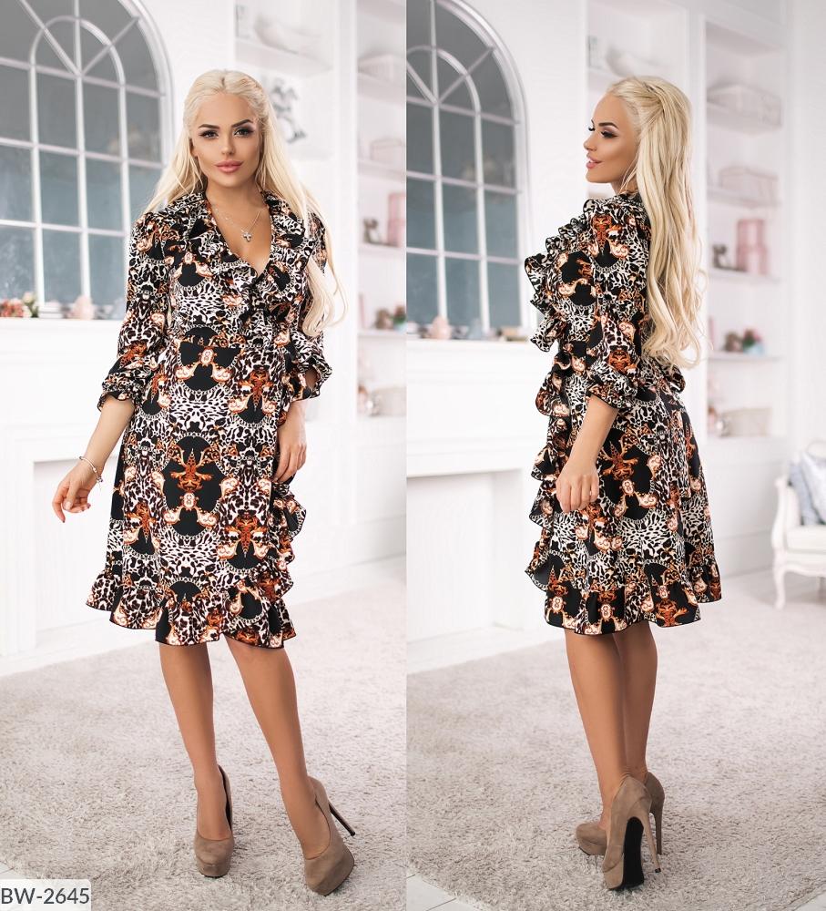 Платье BW-2645