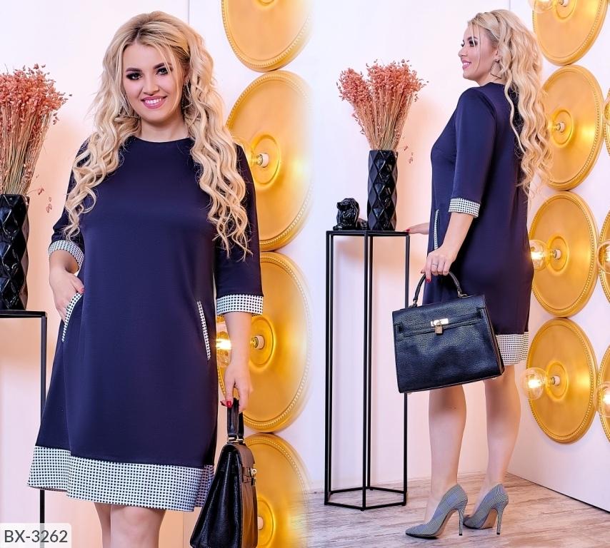 Платье BX-3262