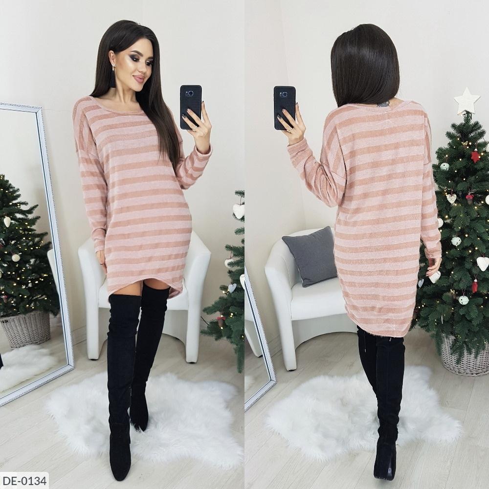 Платье DE-0134