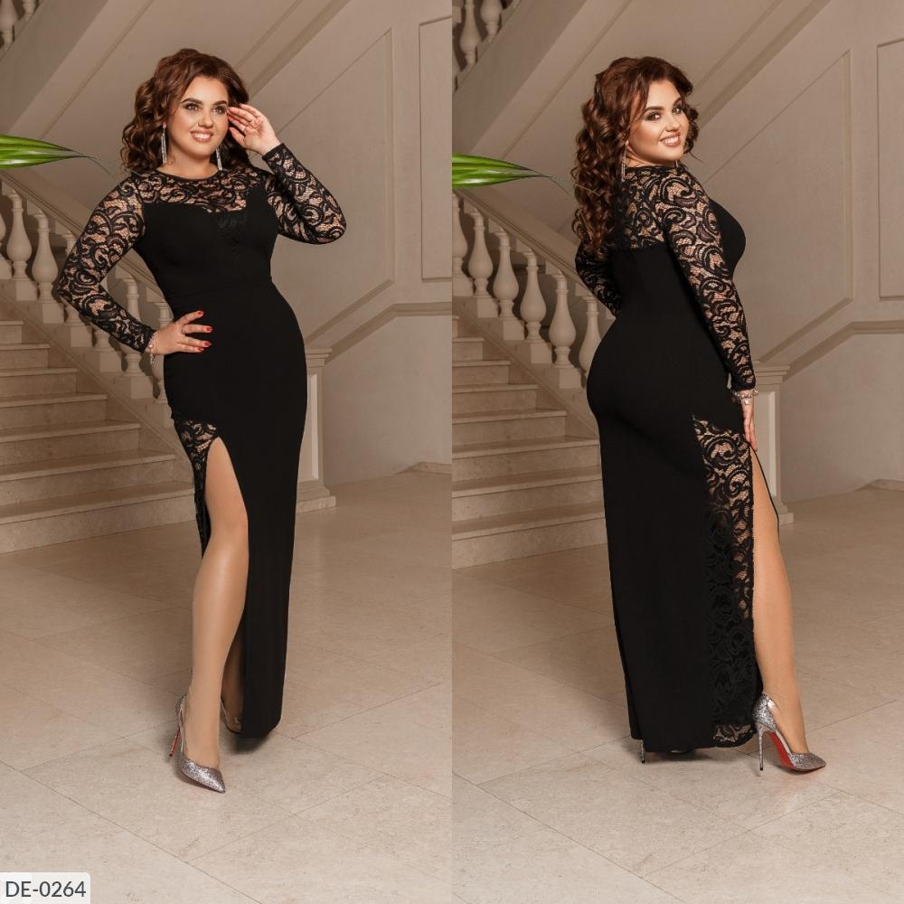 Вечернее платье DE-0264
