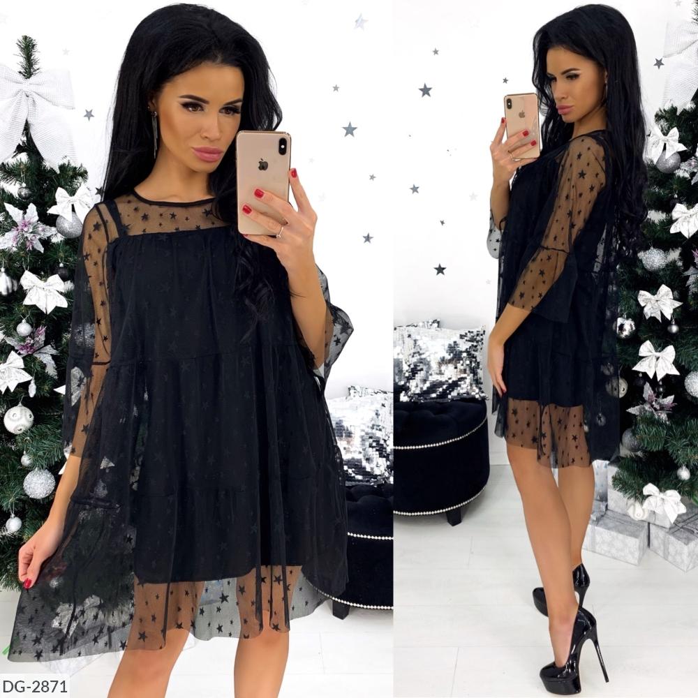 Платье DG-2871