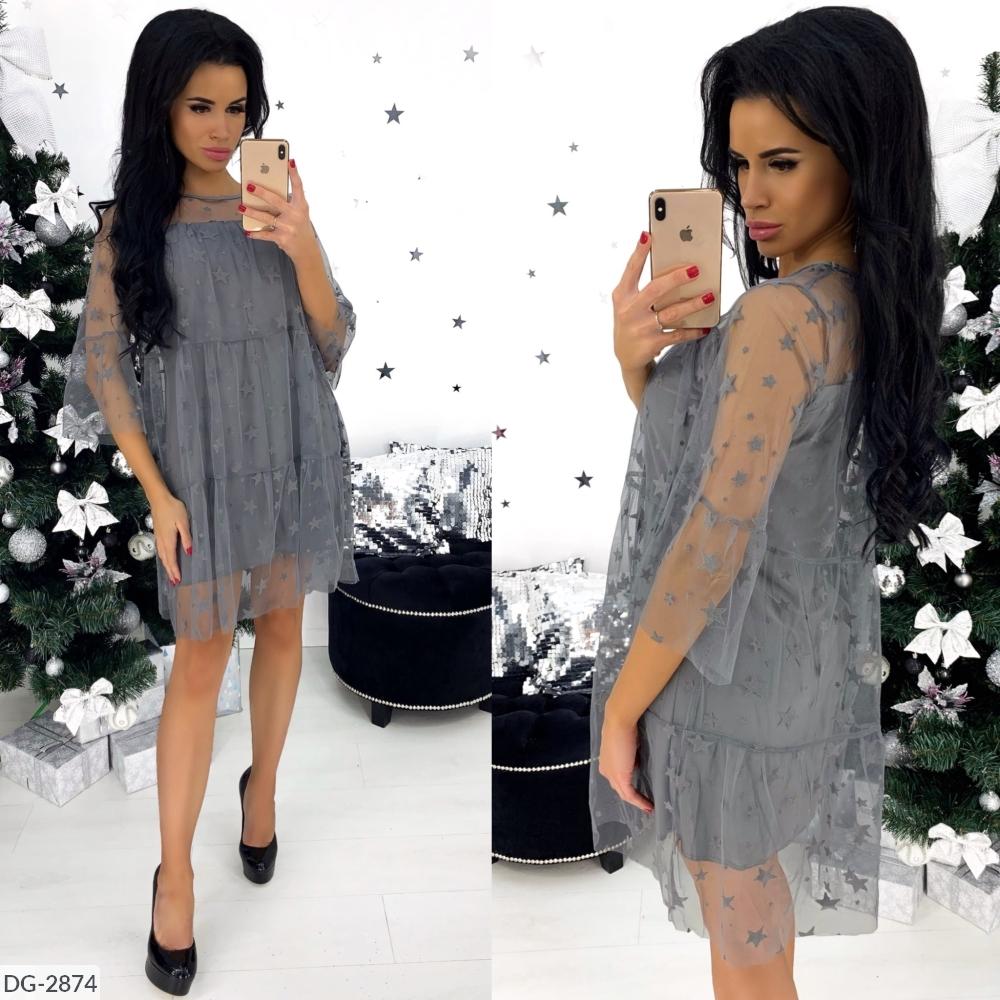 Платье DG-2874