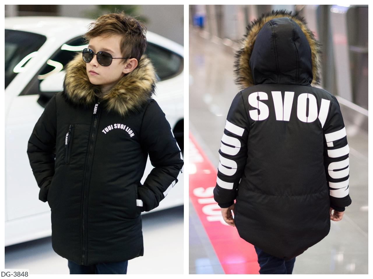 Куртка DG-3848