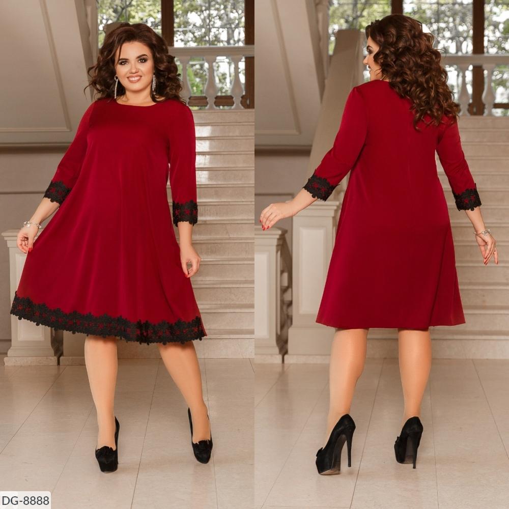 Платье DG-8888