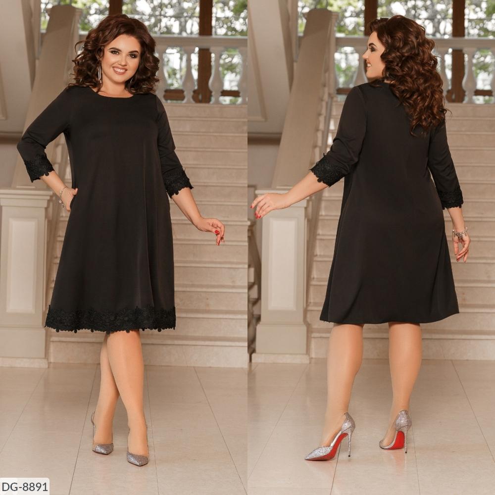 Платье DG-8891