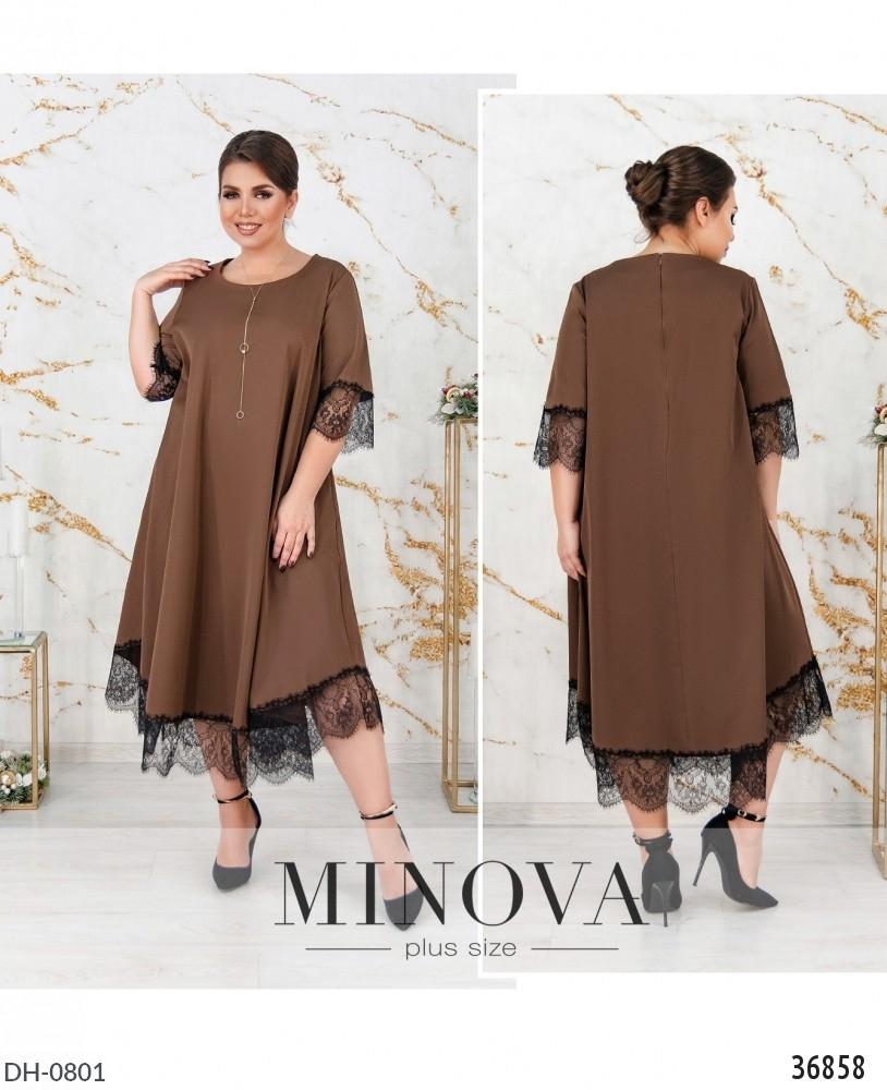 Платье DH-0801