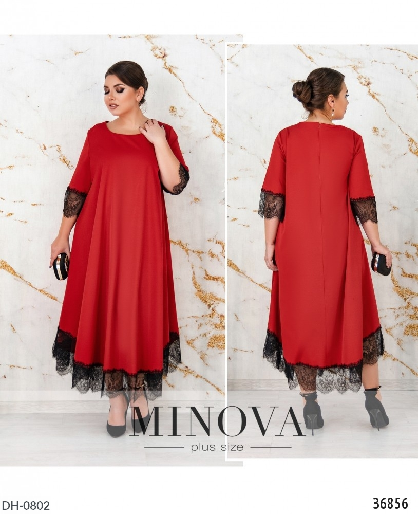 Платье DH-0802