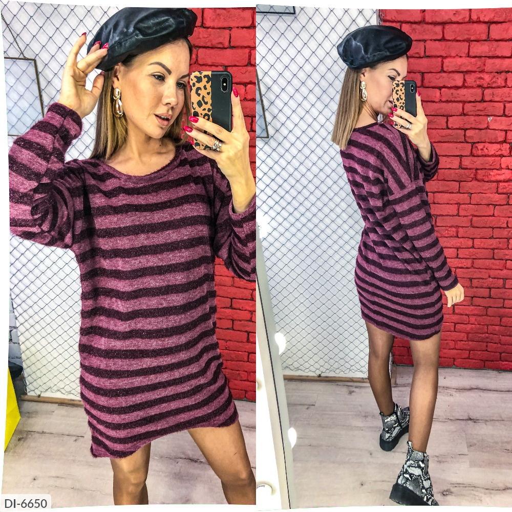 Платье DI-6650