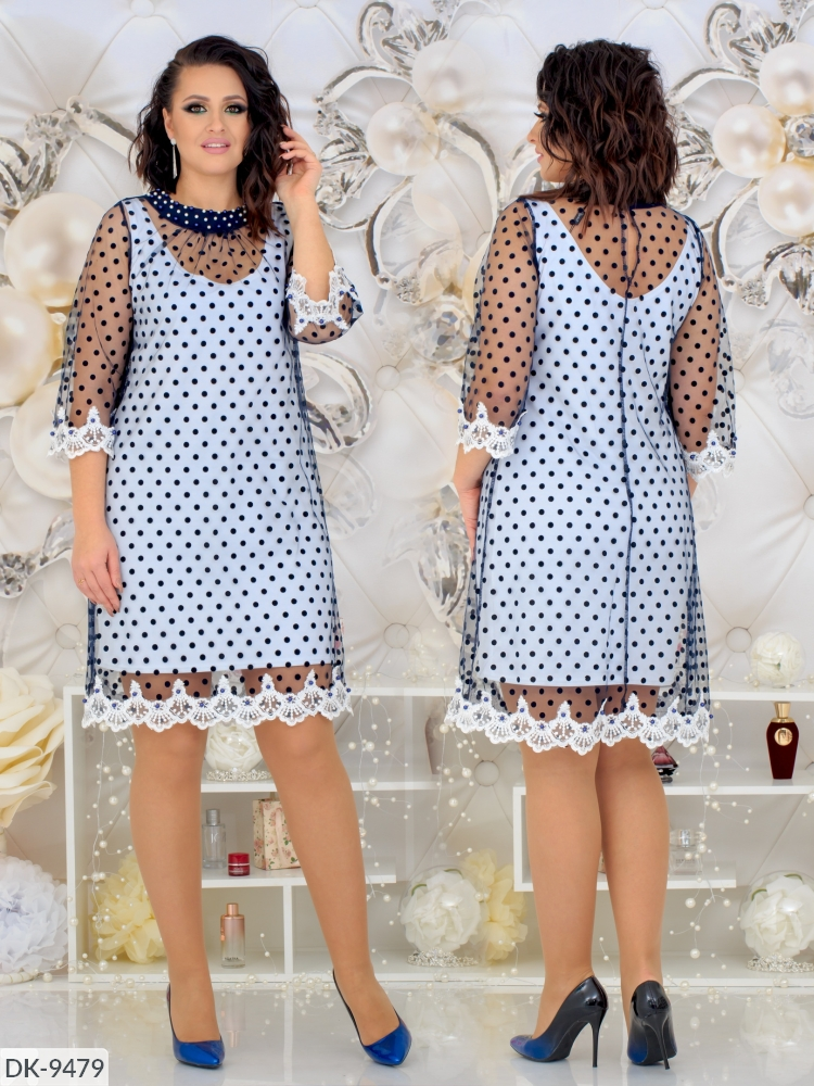 Платье DK-9479