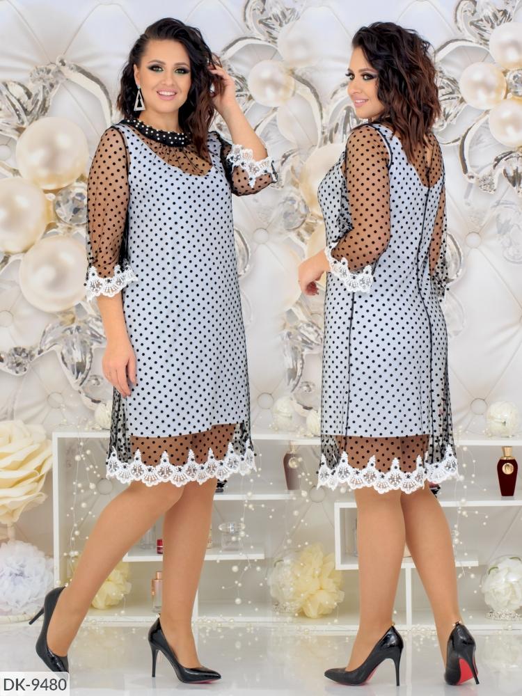 Платье DK-9480