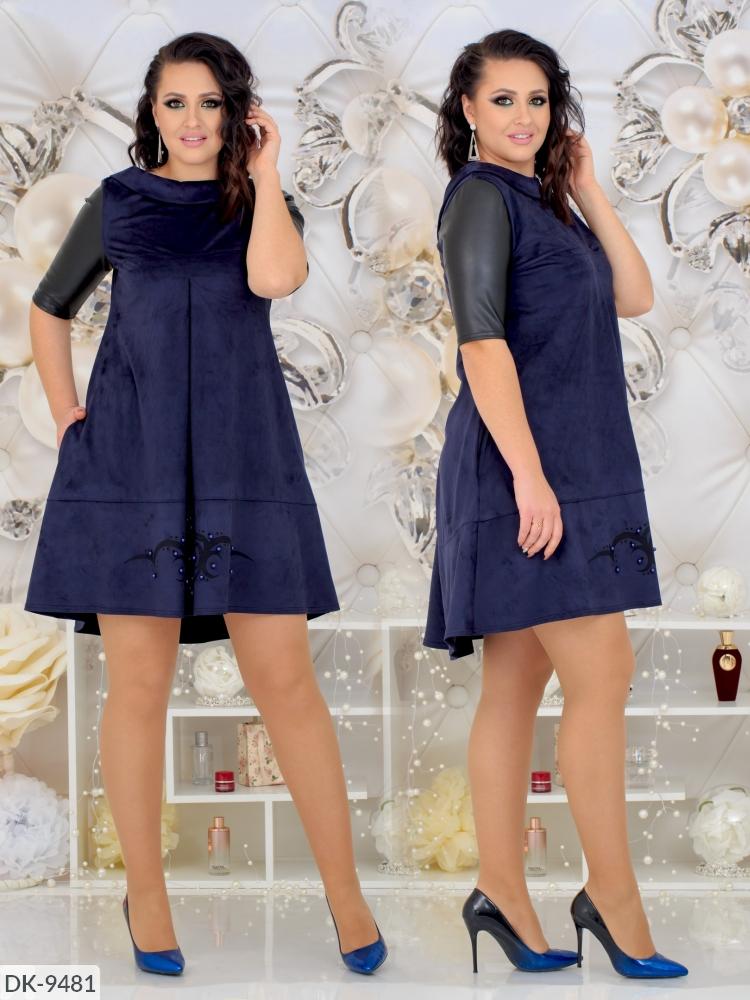 Платье DK-9481