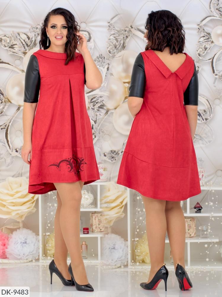 Платье DK-9483